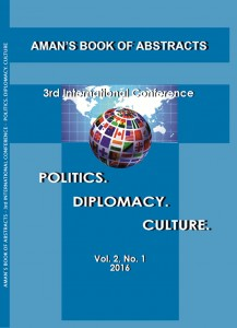 abstract-book-cop-2016